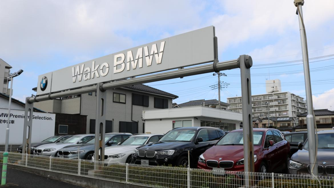 BMW Premium Selection 越谷